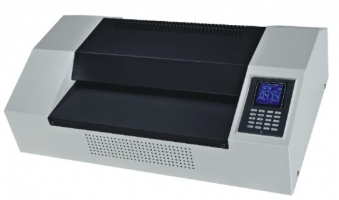 Ламинатор Аврора HD 3404