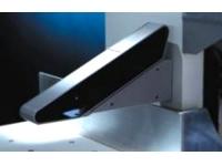 Система защиты соответствует стандарту СЕ  (16-лучевая защита)